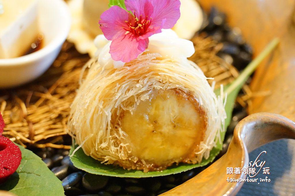 台北素食【仙人居】新店超好吃無菜單料理餐廳.美食推薦