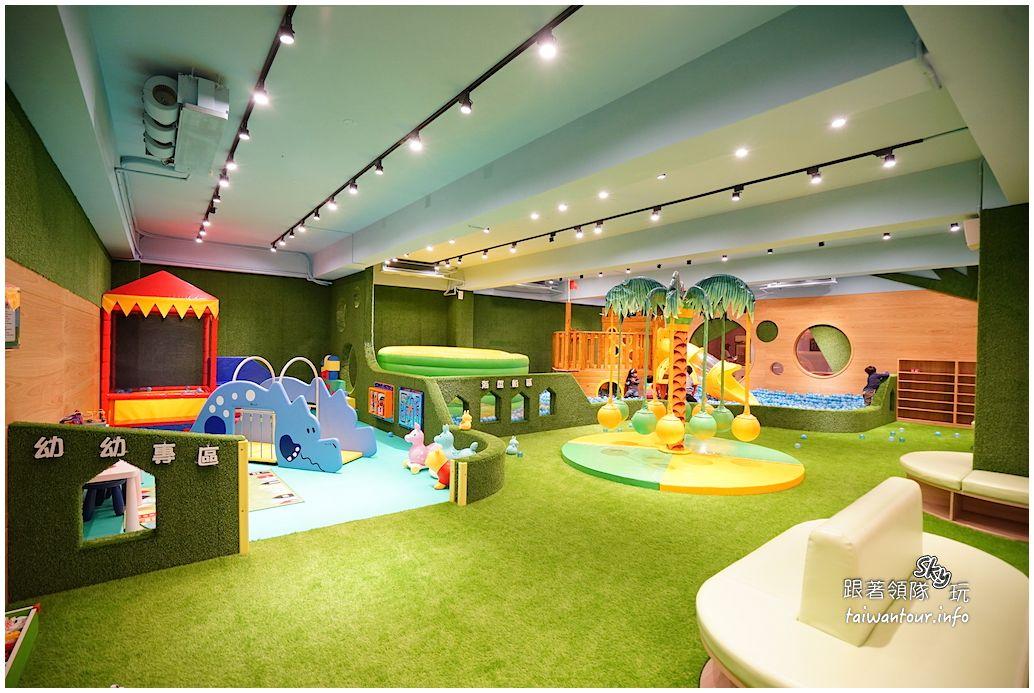 新竹餐廳推薦【大房子親子成長空間】湖口平日不限時親子餐廳
