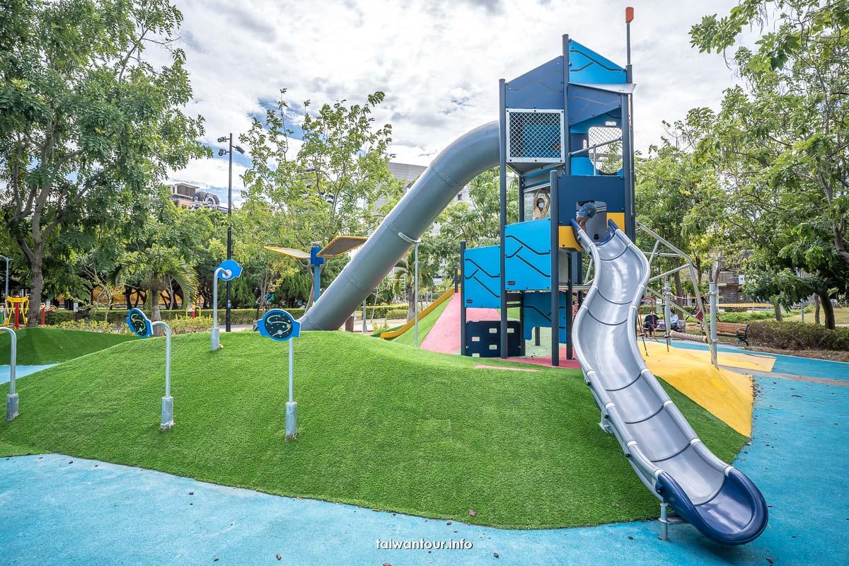 【美崙公園】士林親子景點推薦.特色溜滑梯