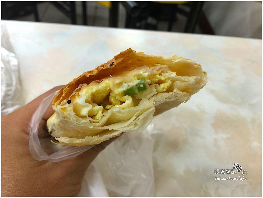 三重美食推薦-在地人的早餐脆皮燒餅【蔡記永和豆漿大王】
