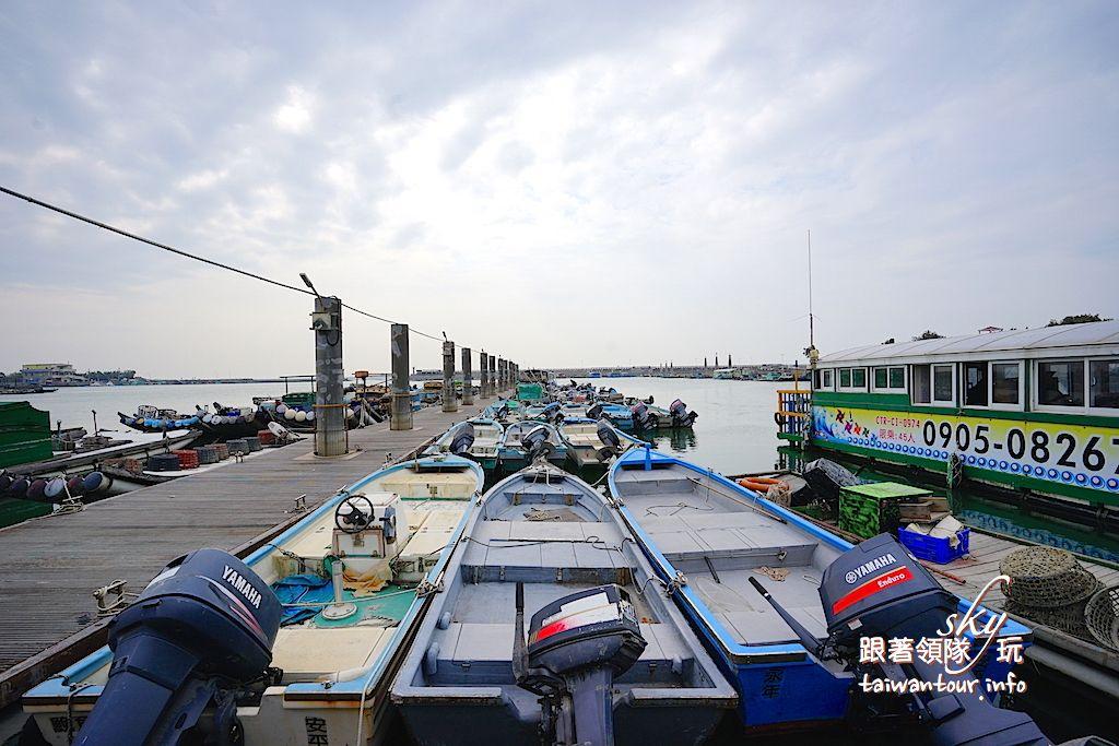 嘉義景點推薦【東石漁港外傘頂洲】全台最大移動沙洲