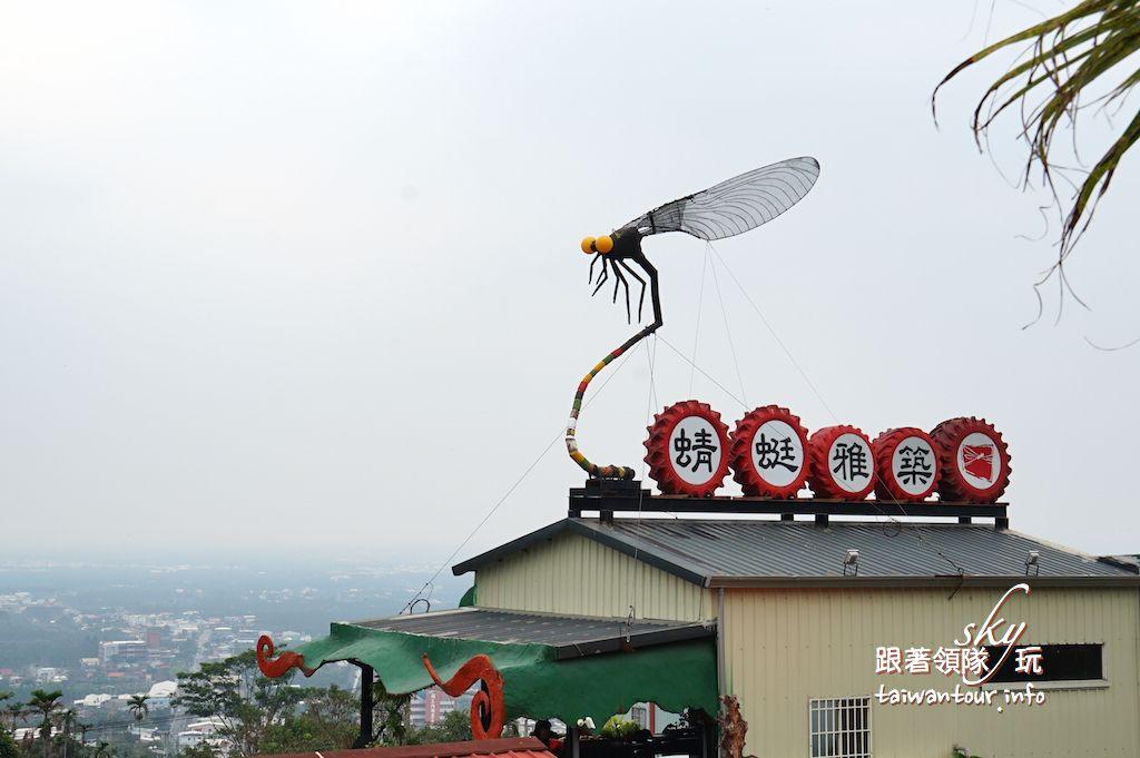屏東景點推薦-三地門必玩琉璃珠製作【蜻蜓雅築珠藝工作室】