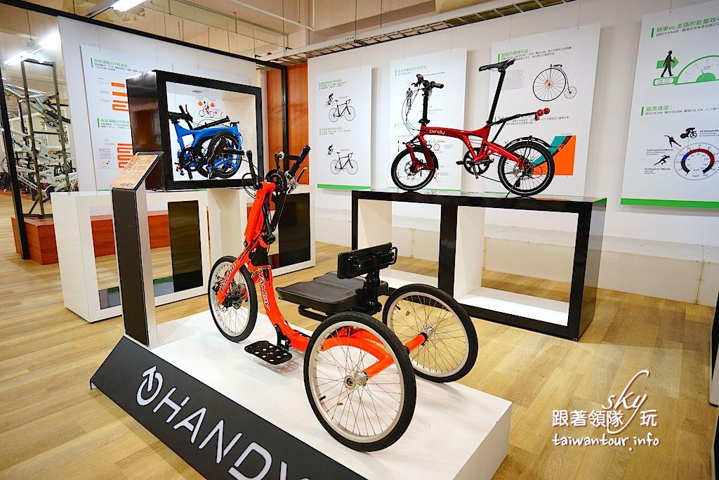 【太平洋自行車博物館】桃園景點推薦好騎會增值的車