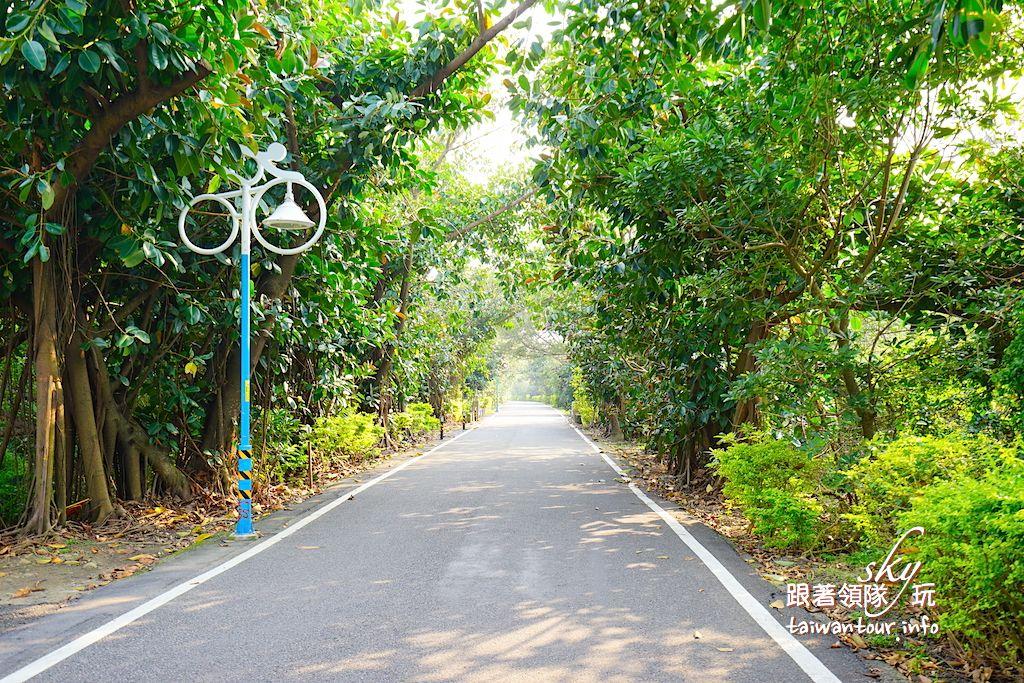 2017桃園新屋一日遊【輕●騎行.前進!樹海彼端】
