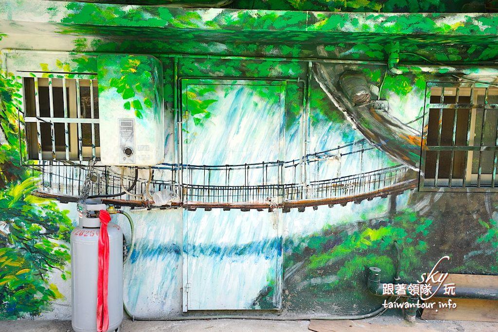 台北景點推薦-三重親子旅遊【3D彩繪慈生公園】