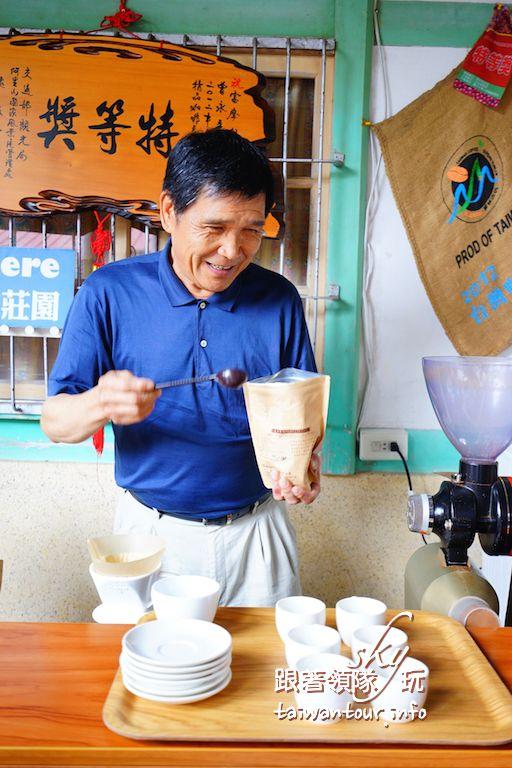 嘉義景點推薦-梅山秘境特等咖啡【富摩咖啡莊園】 @跟著領隊sky玩。一日遊.美食.親子.景點.住宿