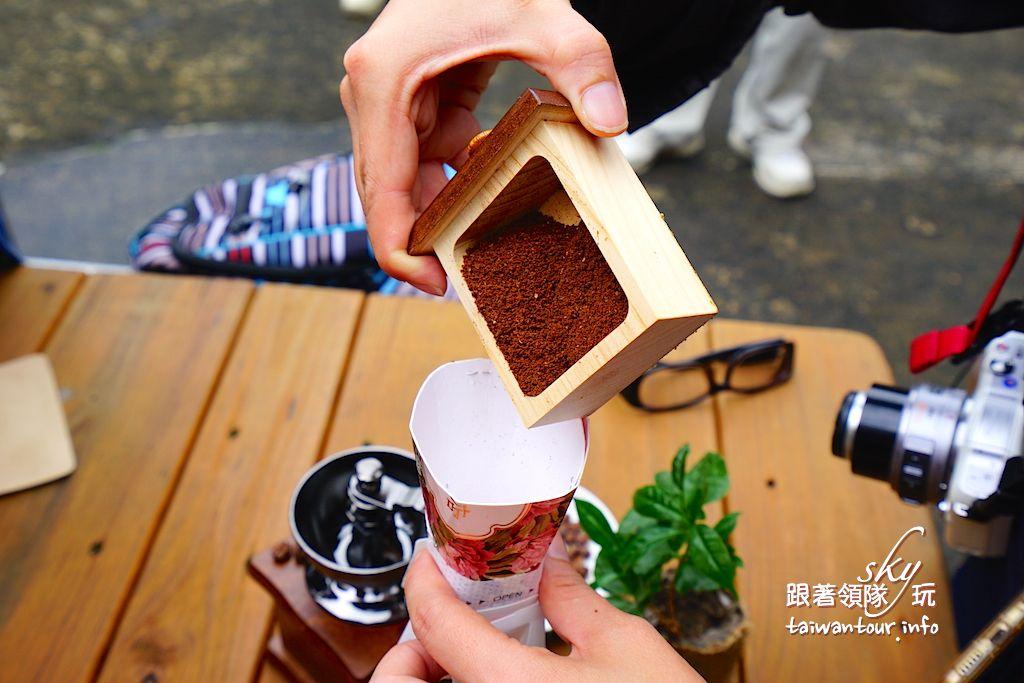 嘉義景點推薦-梅山秘境特等咖啡【富摩咖啡莊園】