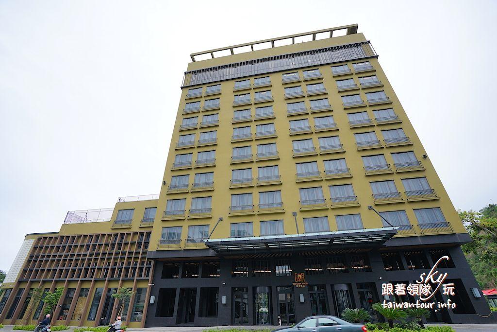 台東住宿推薦-立榮假期住【THE GAYA HOTEL渡假酒店】幾乎不用錢