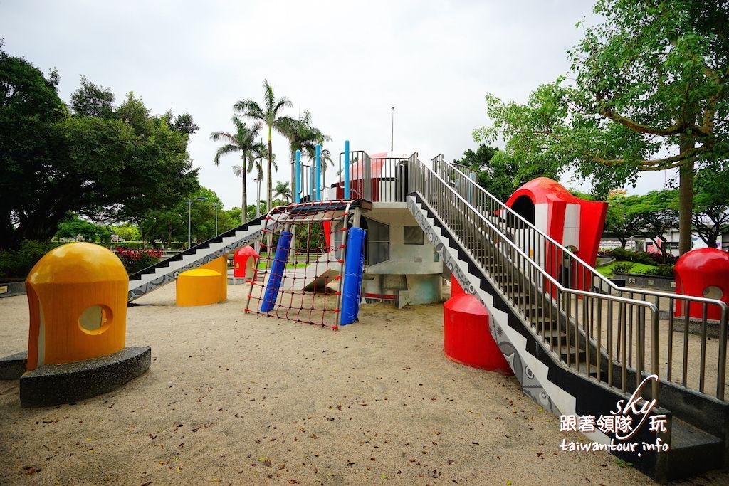 台北親子景點推薦【青年公園】萬華太空船.火箭溜滑梯
