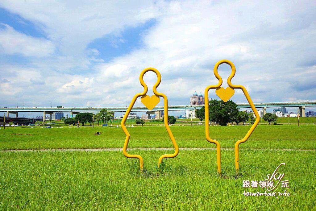 台北親子景點【大台北都會.幸福水漾公園.樂遊天地】沙池.迷宮.遊樂設施