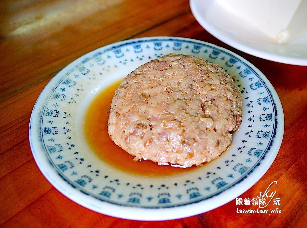 台北美食推薦-陽明山的清粥小菜【復古地瓜粥】