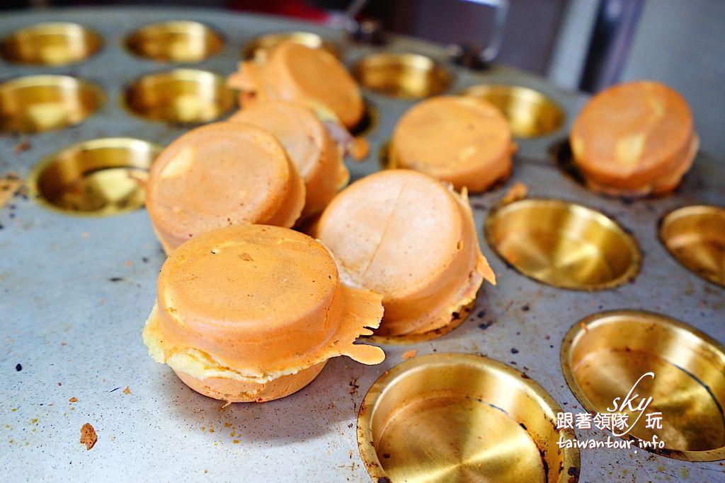 台北美食推薦-萬華隱藏版脆皮車輪餅【無名紅豆餅】