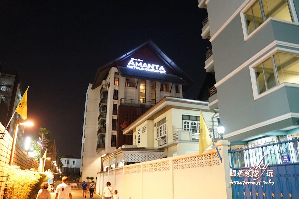 泰國住宿推薦-曼谷高CP值【Amanta Hotel & Residence Ratchada】
