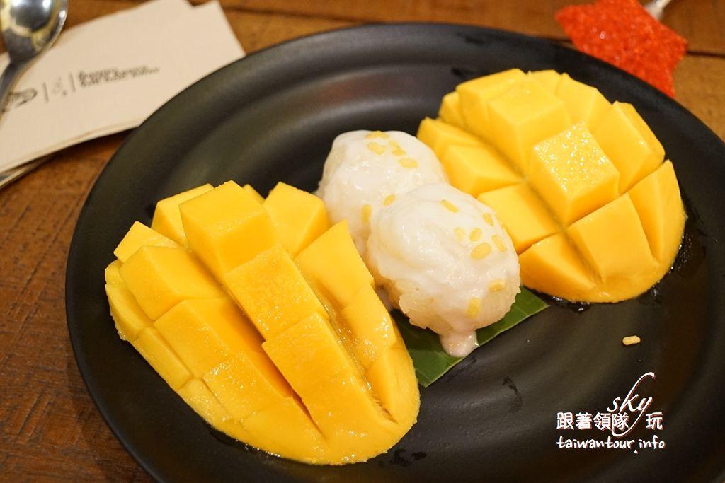 泰國美食推薦-曼谷想到芒果就想到【Mango Tango】