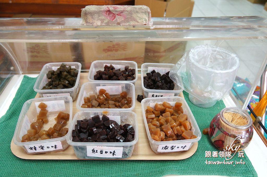 花蓮美食推薦-玉里日本人的甜品【廣盛堂羊羹】
