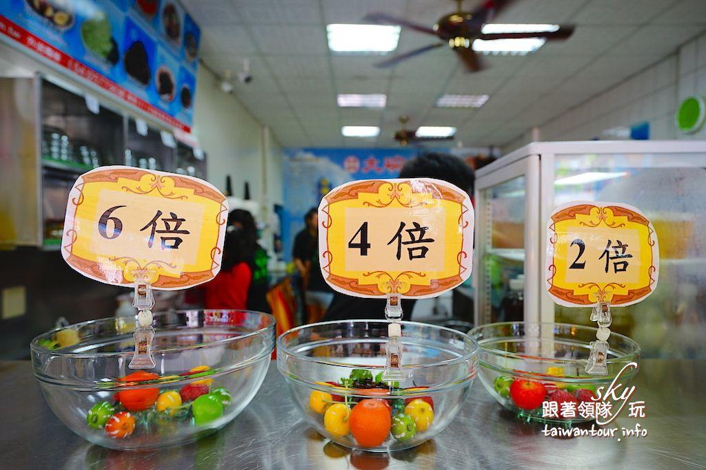 台中美食推薦【大碗公ㄘㄨㄚˋ冰】東勢一群人吃冰才過癮