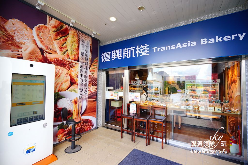 台北景點推薦-做看飛機起落時【松山機場】親子旅遊
