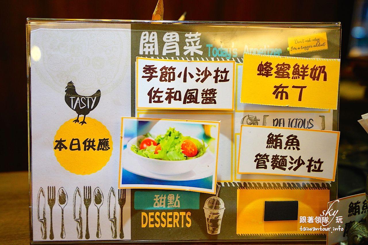 台北美食推薦-木柵平價義大利麵【義食屋 EATaliano-興隆店】