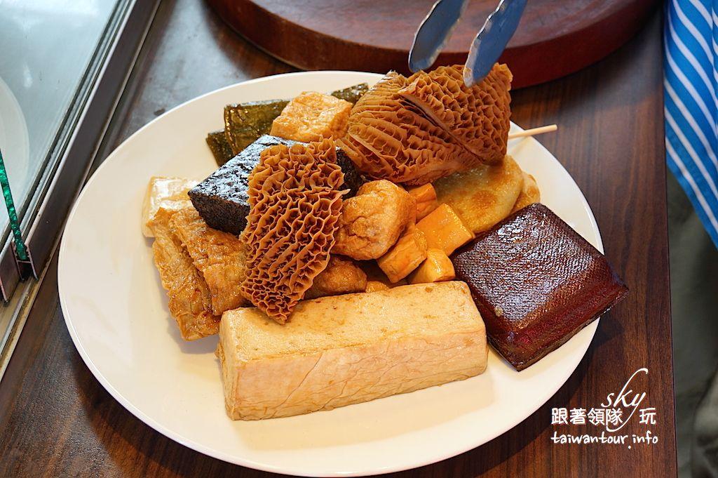 宜蘭美食推薦-羅東五星主廚平價【魯達人滷味】