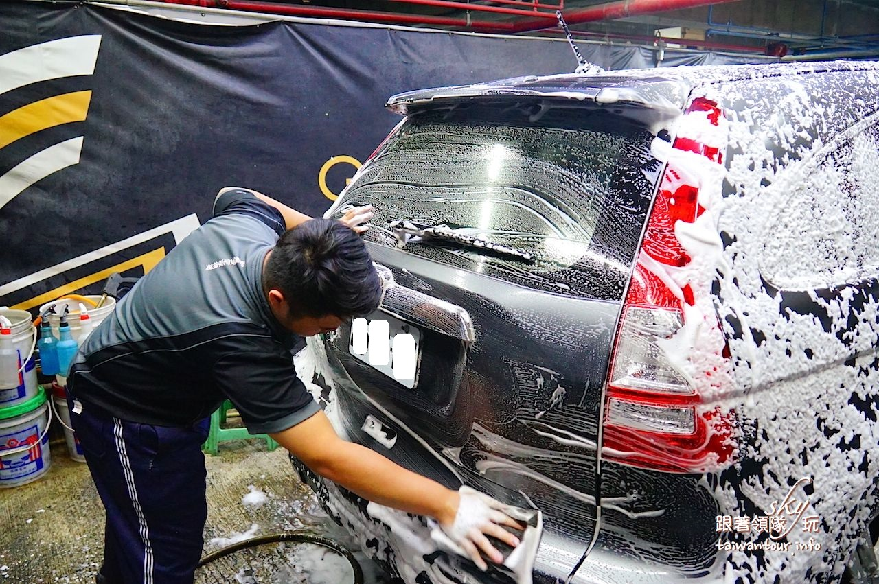 家樂福優惠票卷-買到賺到洗車中心【格蘭威爾科技美車】