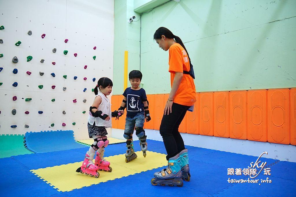 台北景點推薦-內湖室內直排輪教學【環球兒童運動學院】