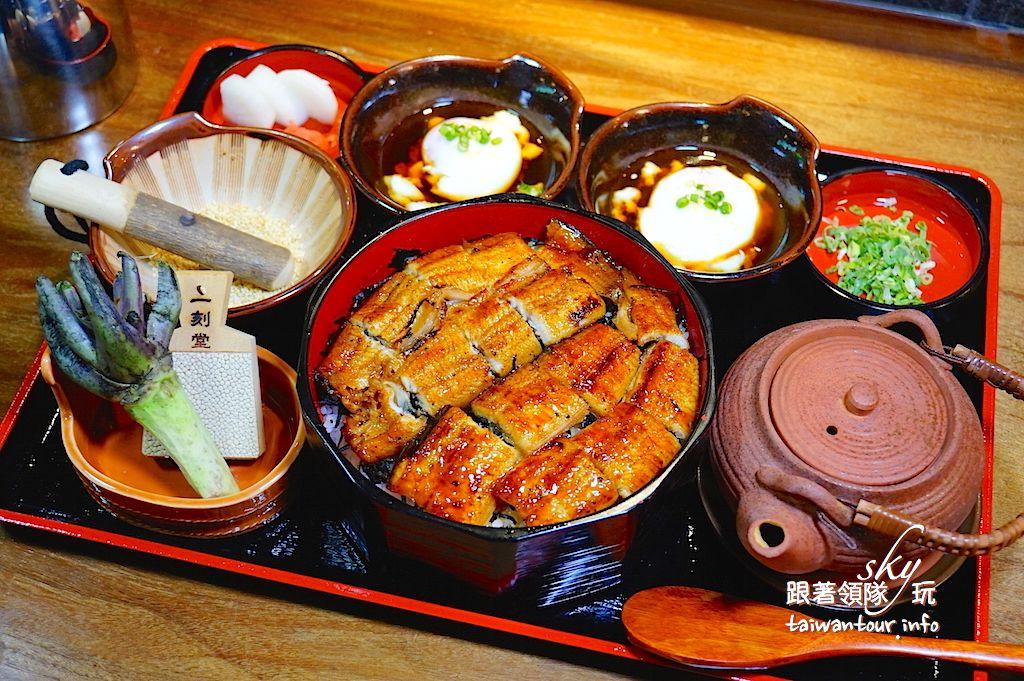 【大江戶町鰻屋】台中現殺.串.烤活鰻料理美食推薦