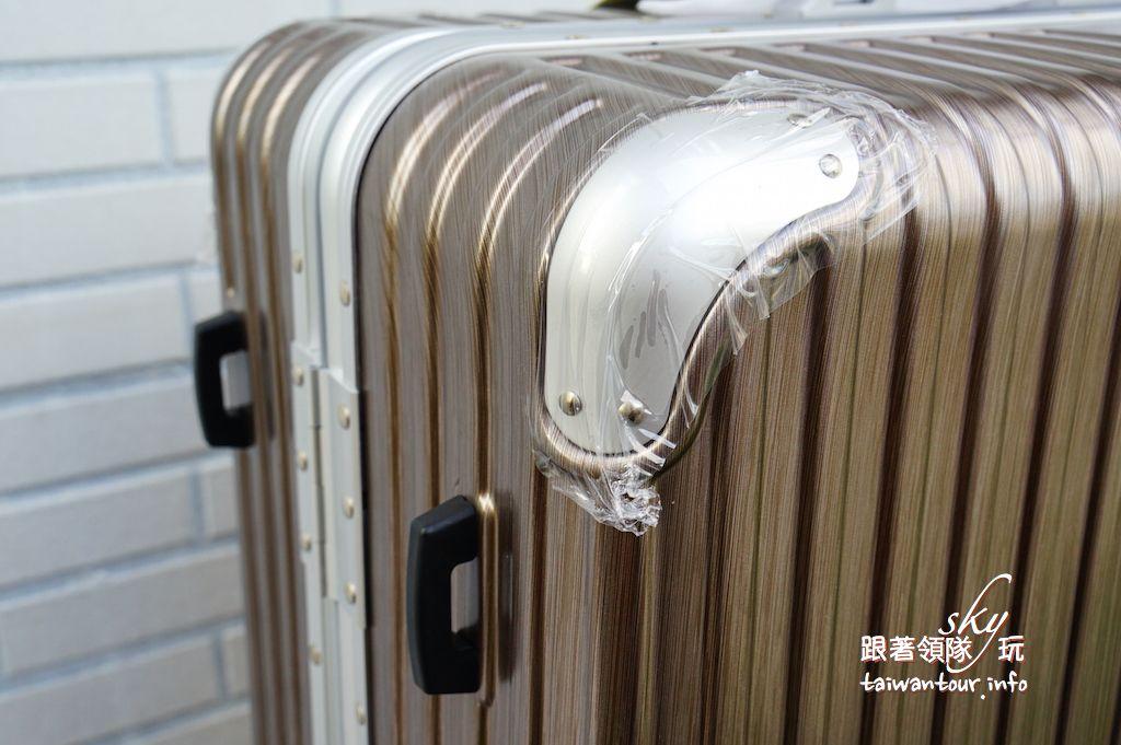 讓眾人行注目禮的行李箱【德國品牌NaSaDen林德霍夫系列】