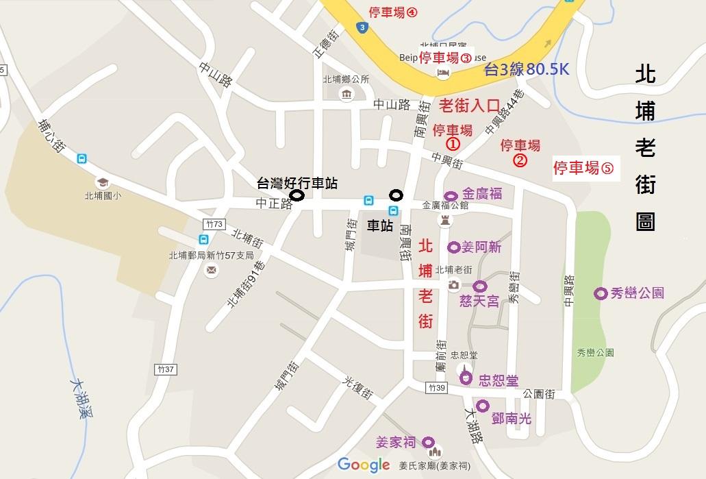 新竹【北埔老街】必買美食餐廳.附近景點推薦一日遊