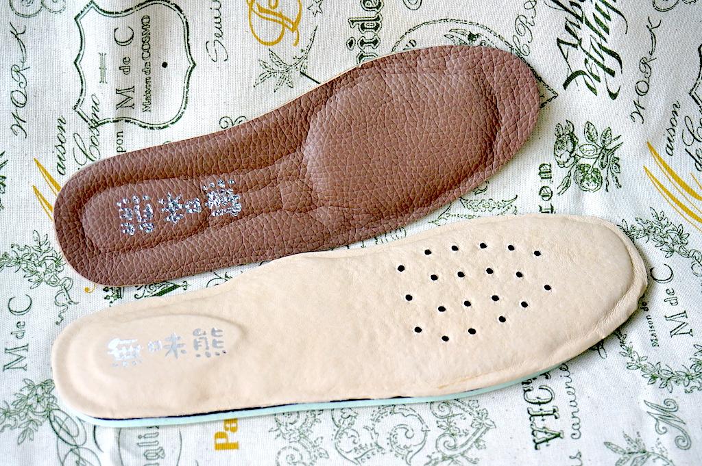 腳臭、香港腳、除腳臭鞋墊、除臭包【無味熊】