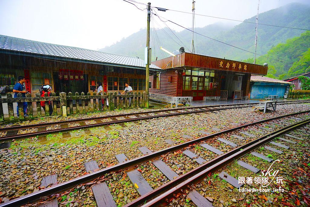 嘉義景點推薦-竹崎國寶級高山森林鐵道【交力坪車站】