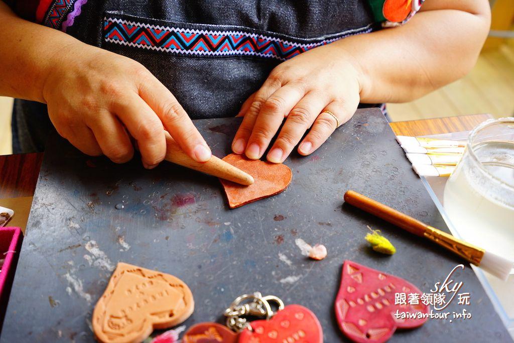 嘉義景點推薦-觸口手工皮雕DIY【小舌菊工作坊.充滿豆豆咖啡】