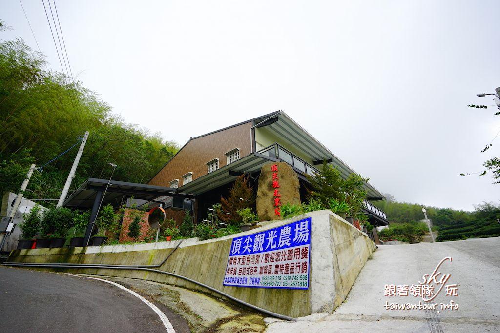 2019嘉義【私房阿里山兩天一夜】梅山.竹崎.太平天梯