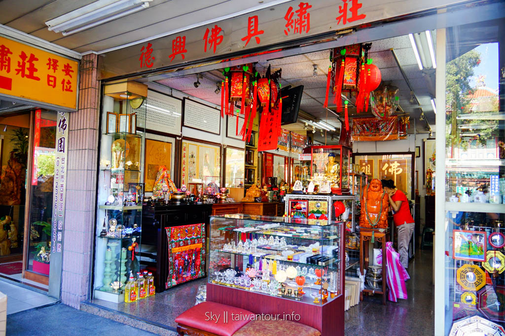 台北半日遊-佛具百年經典產業文化節【神遊台北城】