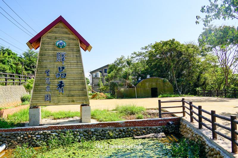 桃園景點推薦【驛品香生態農園.露營區】楊梅鎮植物染