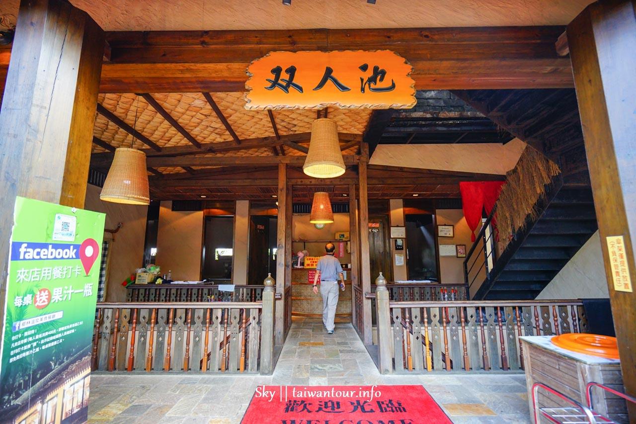 台北景點推薦-北投高CP值大眾池【椰林溫泉美食餐廳】