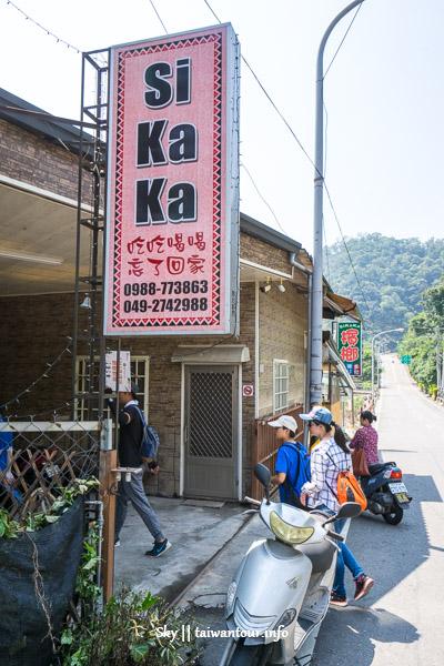 南投美食推薦【Si Ka Ka】信義鄉吃吃喝喝.忘了回家