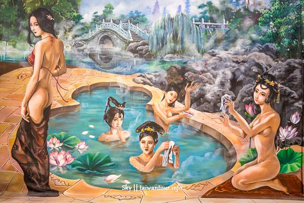一太衛浴-183