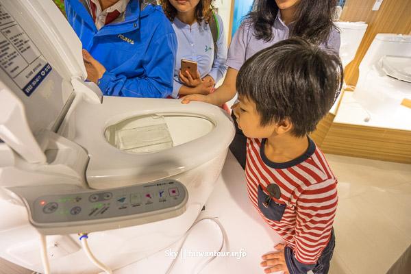 基隆景點推薦【一太e衛浴觀光工廠】AR體驗.3D彩繪牆