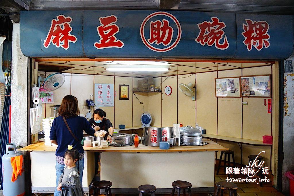 台南美食推薦【林媽媽鍋燒意麵】麻豆在地早午餐