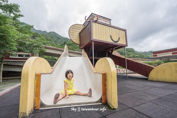 親子旅遊不塞車【全台特色小學溜滑梯】懶人包