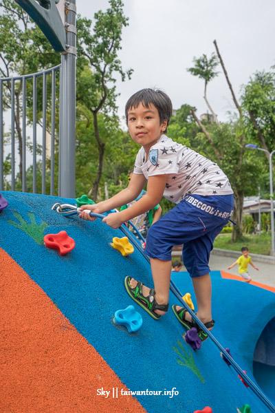 台北景點推薦-信義區共融式特色公園【中強公園】