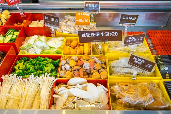 新北美食推薦-湯城隱藏版【潮味決炒麻辣-三重湯城店】