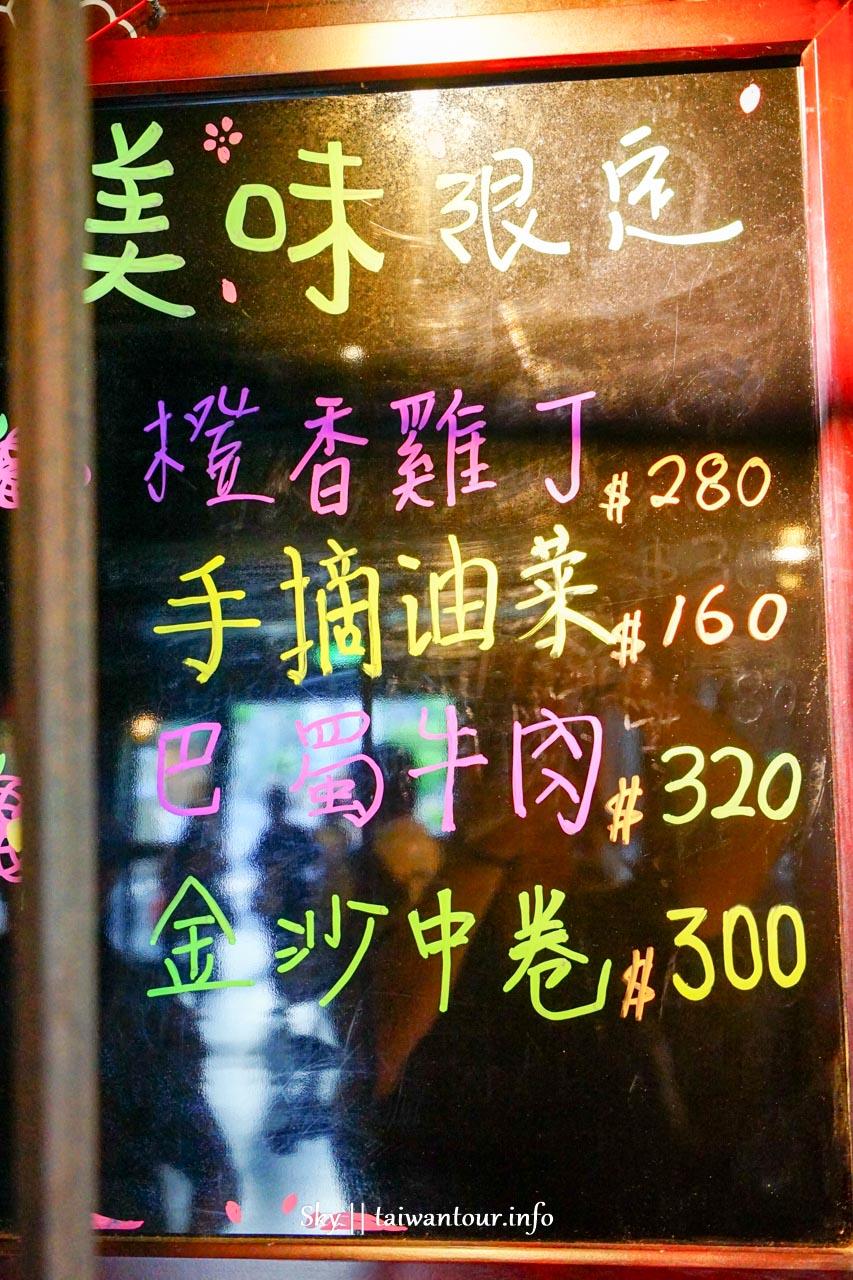 台北景點推薦【湯瀨溫泉餐廳】北投新穎湯屋