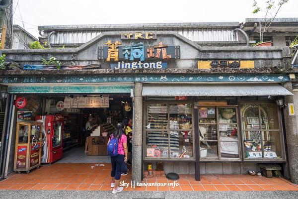 【菁桐車站13個私房景點】平溪半日遊線親子攻略時刻表