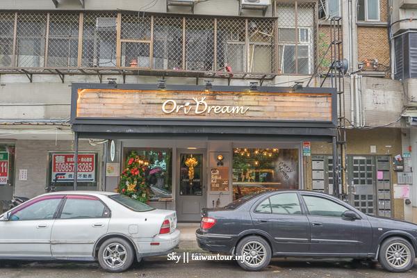 松山美食推薦-義式複合式餐廳 【Oridream Food歐維聚-松菸店】