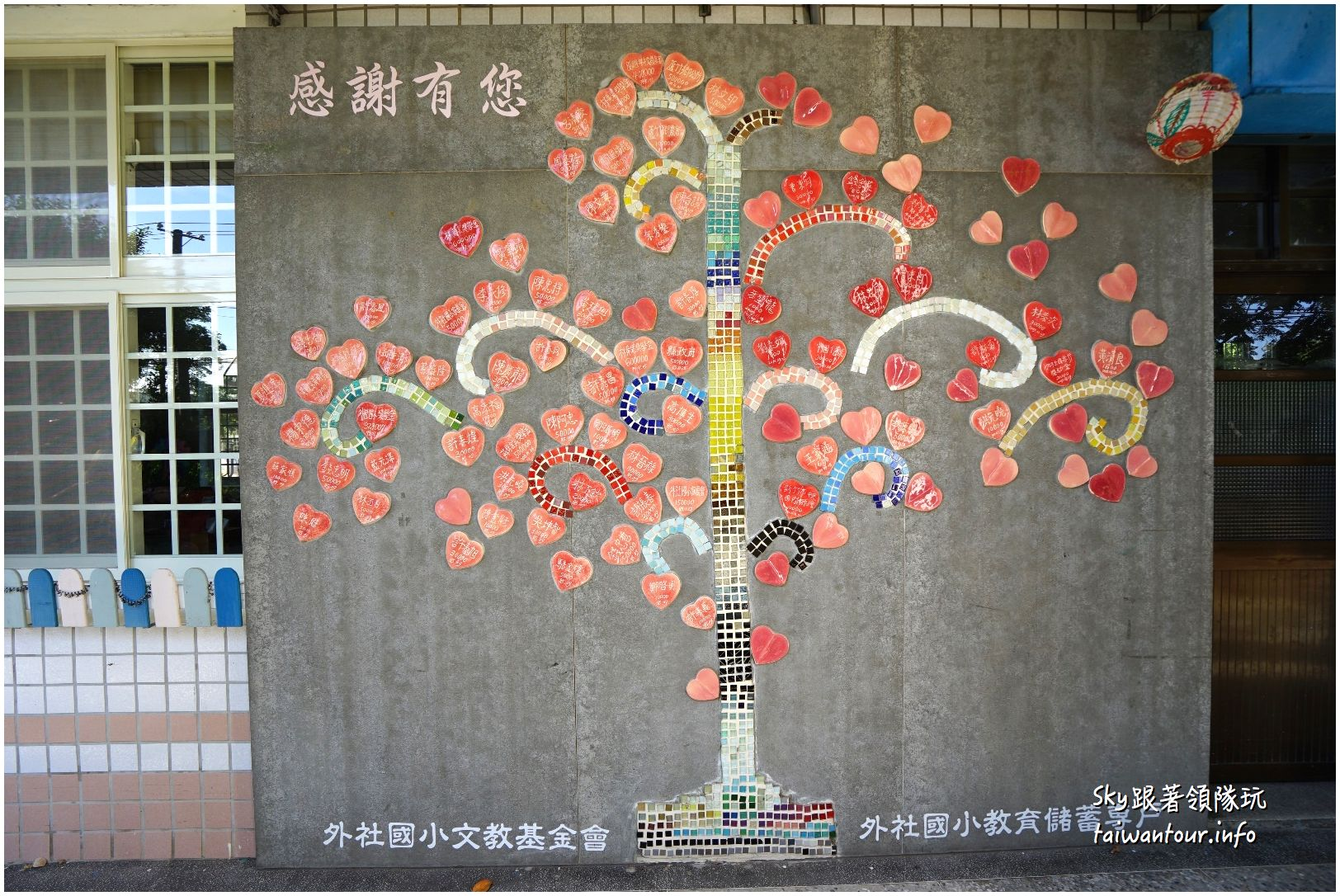 桃園親子景點-蘆竹大象溜滑梯【外社國小】