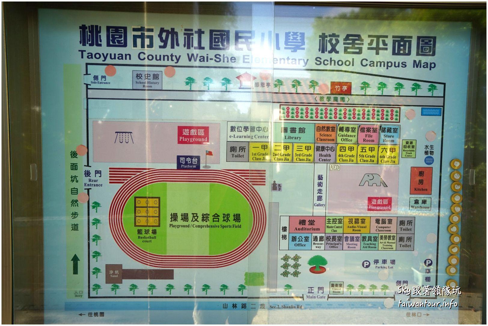 桃園親子景點【外社國小】蘆竹大象溜滑梯