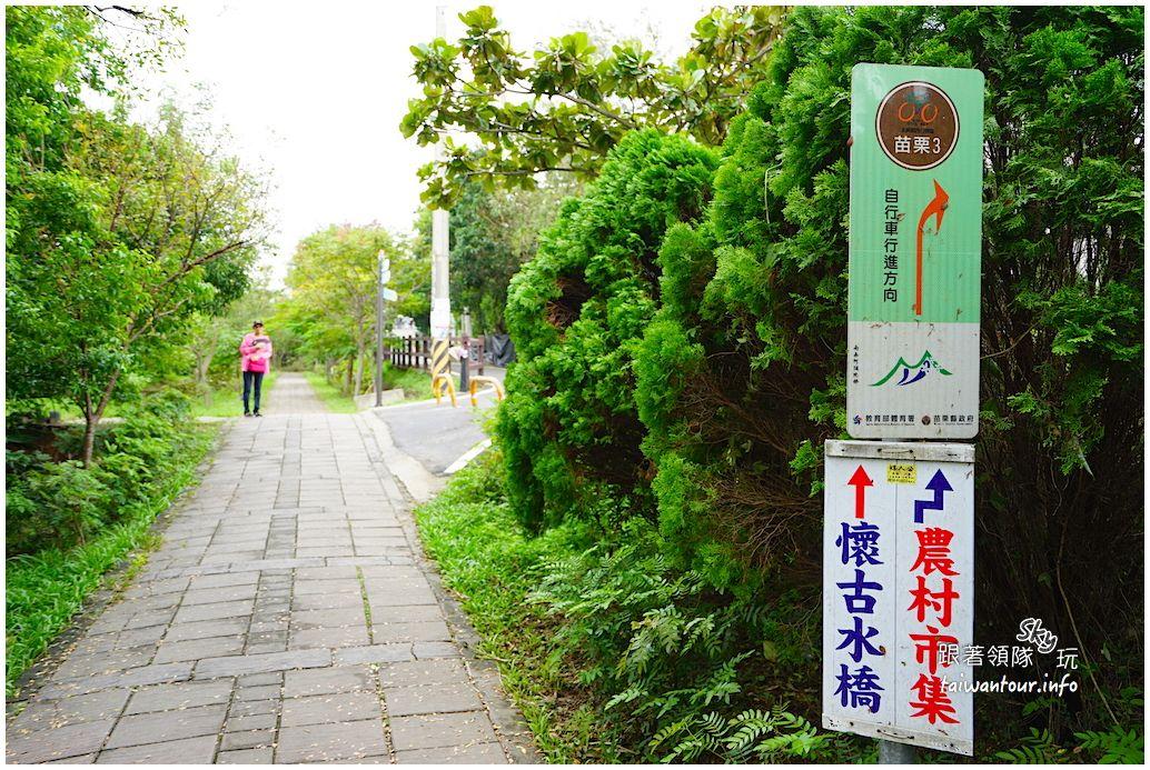 苗栗景點推薦-穿越時空貓貍山公園【功維敘隧道】
