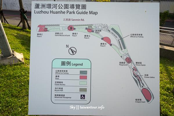 新北親子景點-最新多元化遊戲場【蘆洲環河(線型)公園】