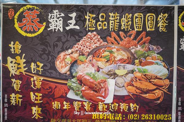 內湖美食推薦-東湖除了新鮮還是新鮮【蒸霸王蒸氣海鮮塔】
